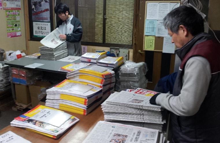 Công việc của dhs học bổng báo Asahi