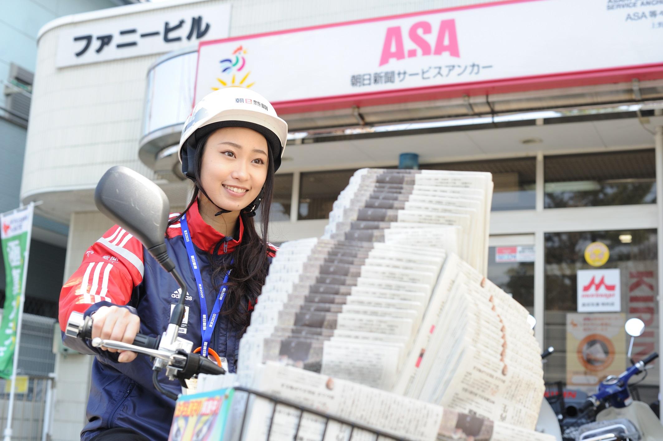 Học bổng báo Asahi có nhiều chế độ ưu đãi cho du học sinh.
